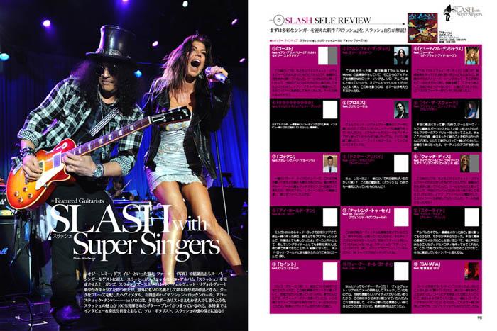Guitar magazine07