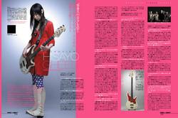BASS magazine06