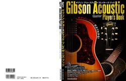 ギブソン・アコースティック・プレイヤーズ・ブック01