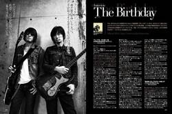 Guitar magazine01