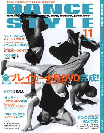 DANCE STYLE06