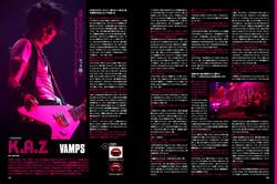 Guitar magazine09