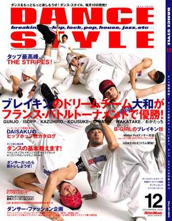 DANCE STYLE07