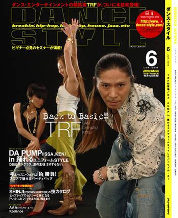 DANCE STYLE03