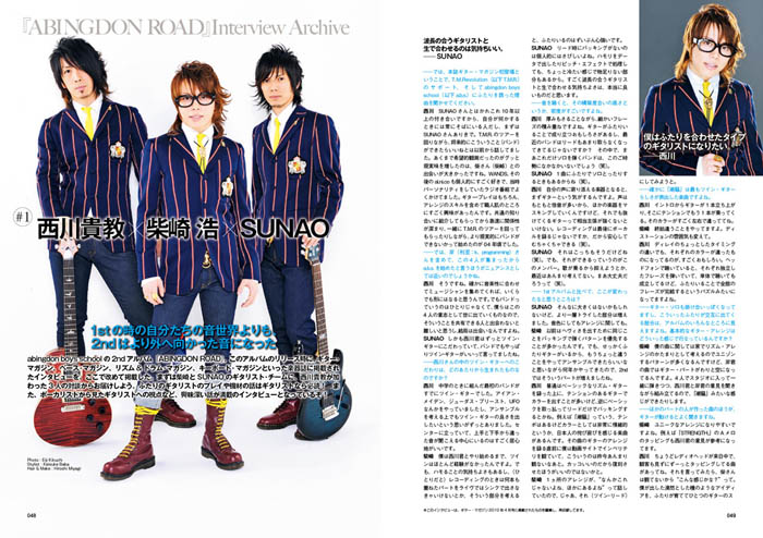abingdon boys school6