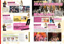DANCE STYLE Kids04