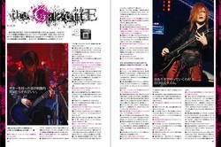 Guitar magazine05