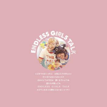 THE PATS PATS-Endless girls talk01