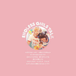 THE PATS PATS-Endless girls talk01