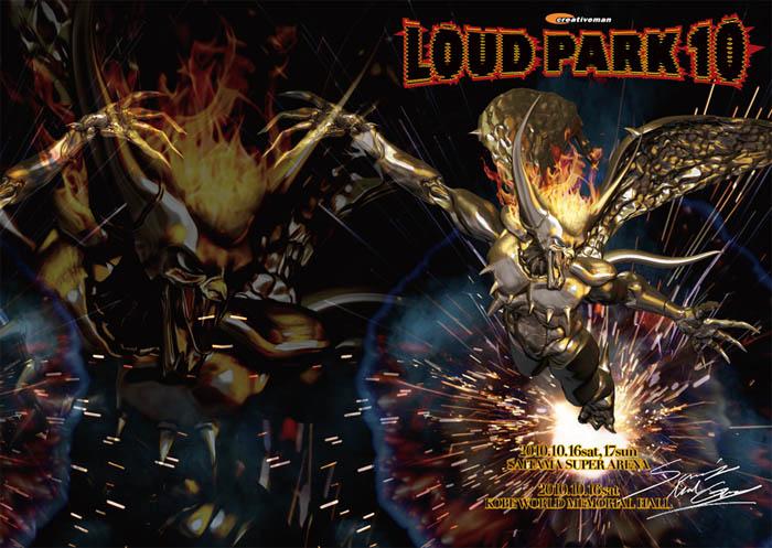 LOUD PARK10-1