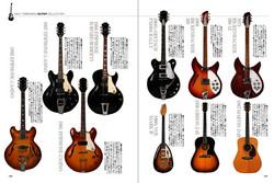Guitar magazine08