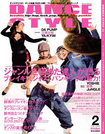 DANCE STYLE02
