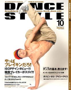 DANCE STYLE05