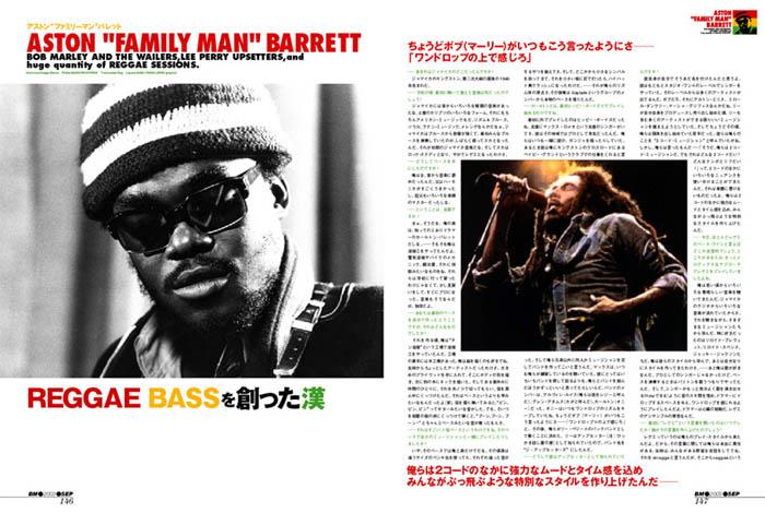 BASS magazine10