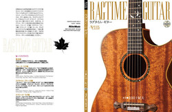 ラグタイムギター1