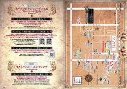 高円寺クエスト03