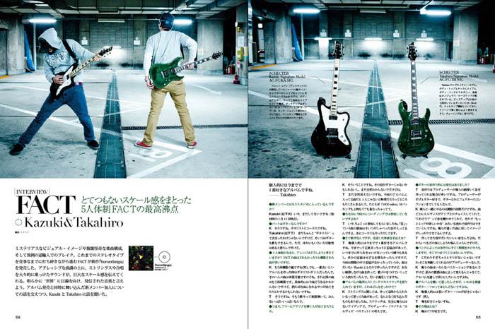 Guitar magazine02