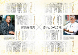 コミック乱05