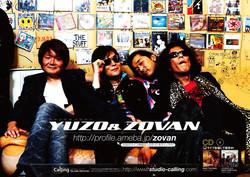 フライヤーZOVAN&ZOVAN01