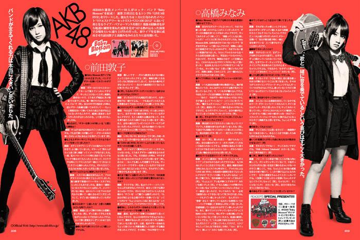 Guitar magazine03