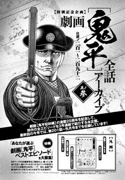 コミック乱01