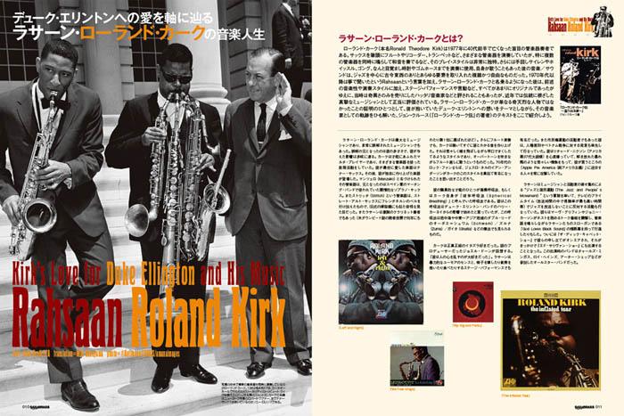 SAX&BRASS magazine06