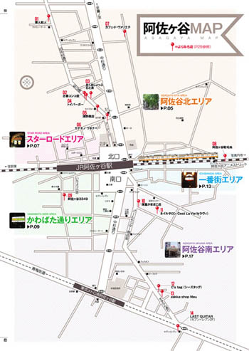 阿佐ヶ谷飲み屋さん祭り02