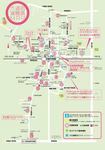 高円寺びっくり大道芸04
