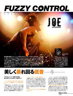 BASS magazine05