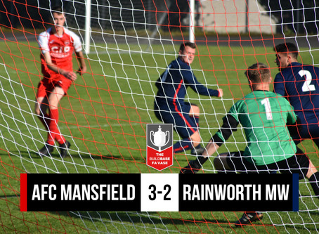 HIGHLIGHTS | Bulls 3-2 Rainworth MW