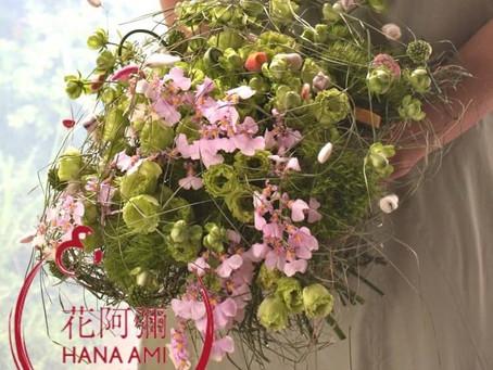 お花のおケイコは花阿彌ブルーメンシューレで!
