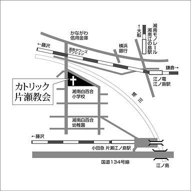 片瀬教会案内地図.jpg