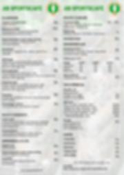 Samlet menu.png
