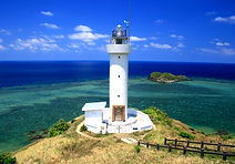 hirakubo lighthouse ishigaki