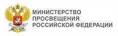 ministrestvo-obrazovaniya.jpg