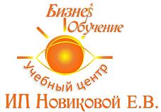 Логотип_2020 ИП-2.png