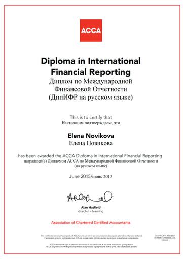 Dip IFR Russia Certificate (June 2015) -
