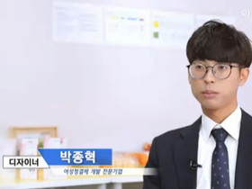 아시아경제 TV 생방송 (주)씨에이치바이오 인터뷰 방영