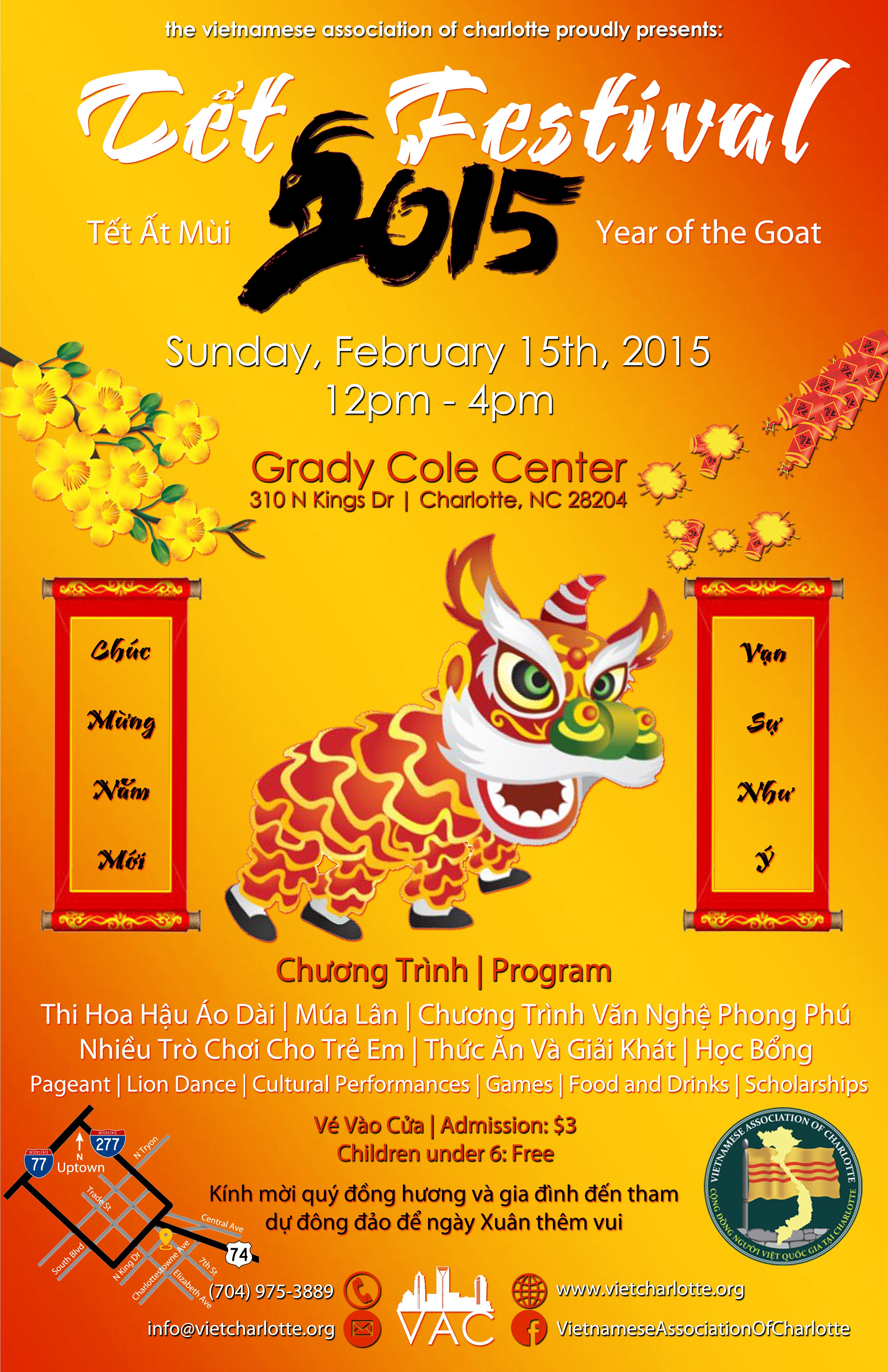 2015 Tết Festival