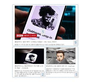 클릭맵.png