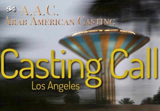 Commercial Casting