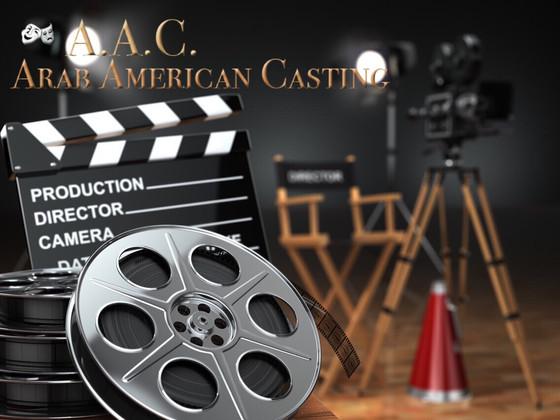 SAG-AFTRA Casting call