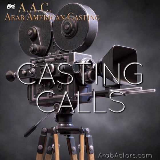 Paid Extras Casting