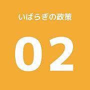 Sogbuレストラン、ロゴのコピーのコピーのコピー (1).png