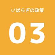 Sogbuレストラン、ロゴのコピーのコピーのコピー (2).png