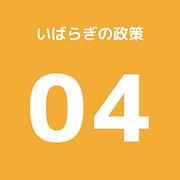 Sogbuレストラン、ロゴのコピーのコピーのコピー (3).png