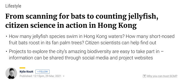 SCMP article page.jpg