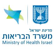 משרד הבריאות