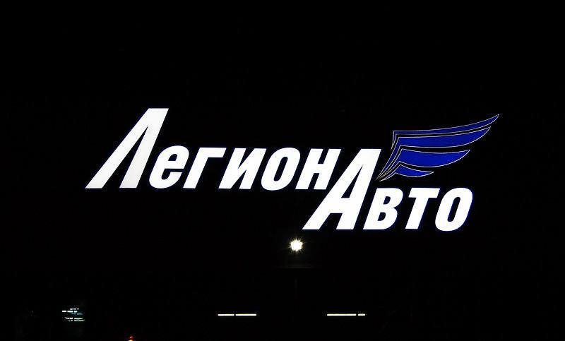 "Реклама в Кузнецке. Рекламное агентство ""RED"""