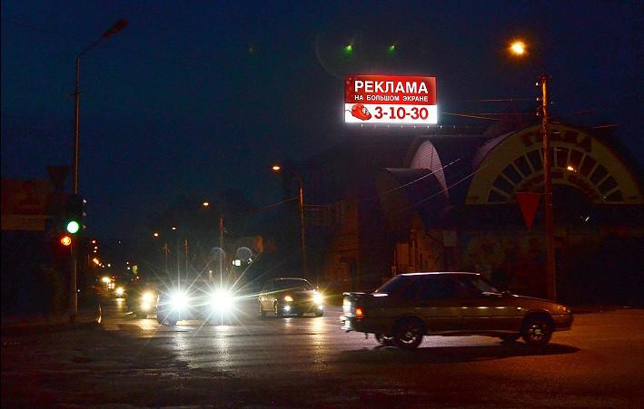 Реклама на самом большом телевизоре в Кузнецке